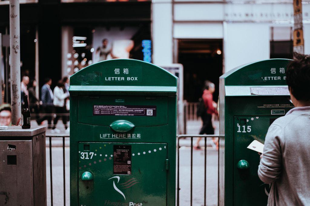 digital address post box website